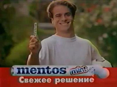 Свежесть жизни вместе с Ментос