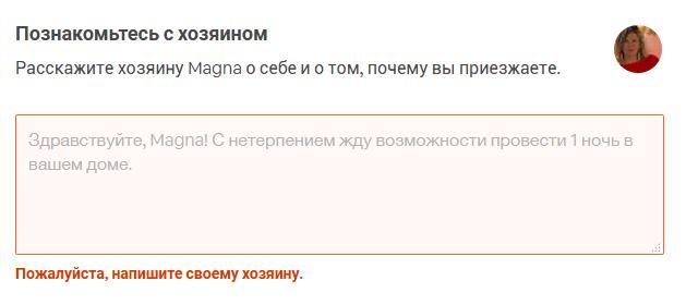 (c) Vborej.livejournal.com